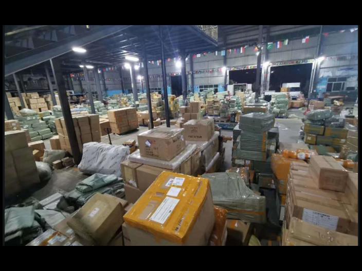 番禺到印尼物流专线服务哪家好 值得信赖「广州铭邦货运代理供应」
