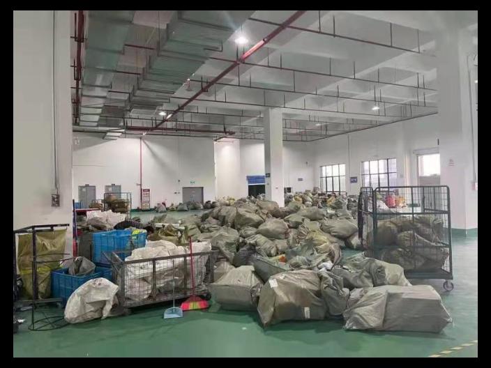 东莞到印尼EMS全球国际小包裹 值得信赖「广州铭邦货运代理供应」