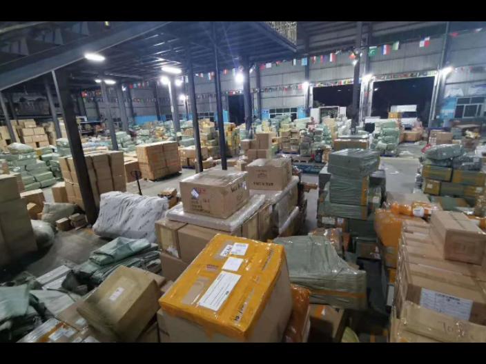 深圳到新加坡海运物流公司
