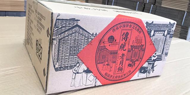 临淄杂粮包装箱价格,包装箱
