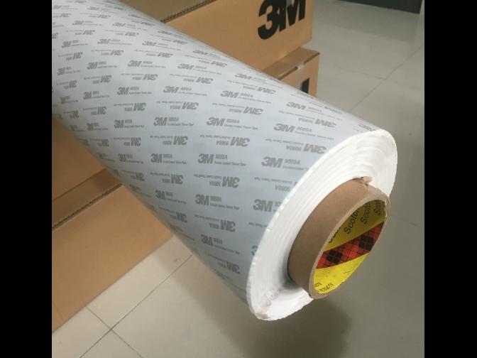 上海3M4926胶带零售 诚信经营 中山麦凯贴新材料科技供应