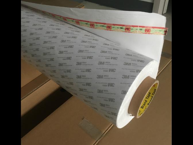合肥3M无纺布胶带推荐 服务为先 中山麦凯贴新材料科技供应