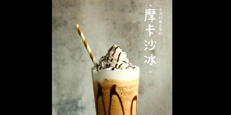 吉林咖啡饮品培训班费用 铸造辉煌 沈阳米淇林教育企业管理供应