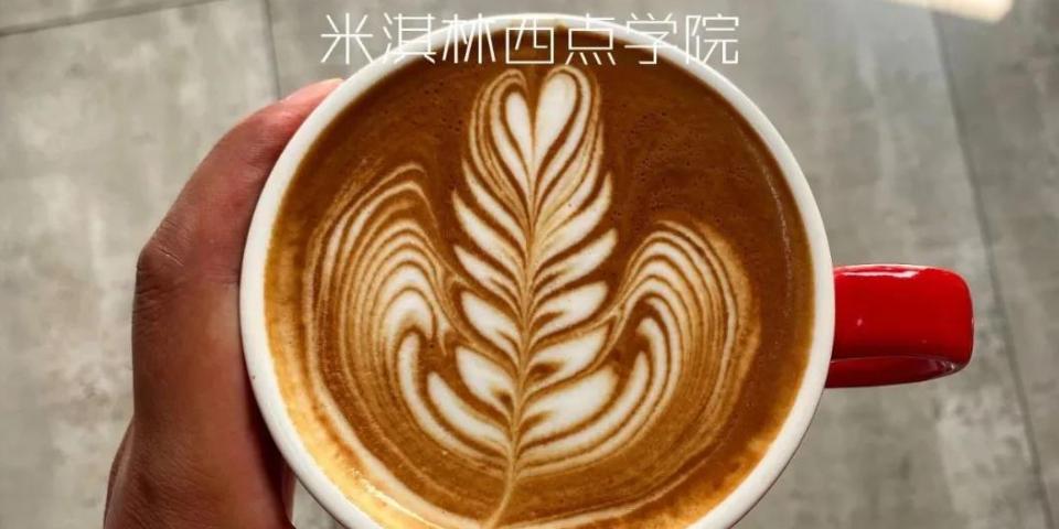 辽宁甜点咖啡饮品培训