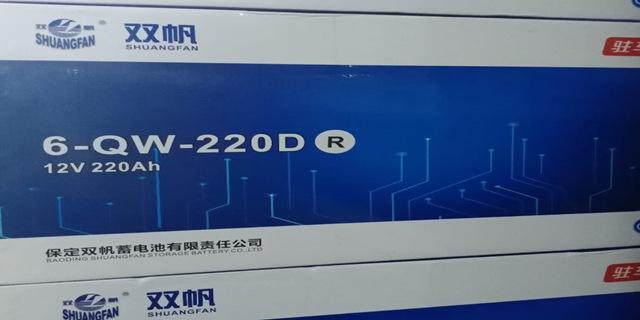 江北区专业电瓶报价 宁波甬德力电池供应