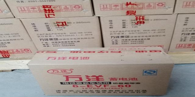余姚汽车电瓶推荐 宁波甬德力电池供应