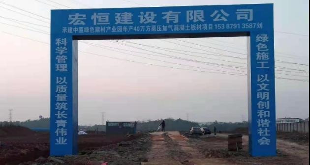 宜春膜結構雨棚廠家直銷 工地門頭 南昌邱澤工程物資供應
