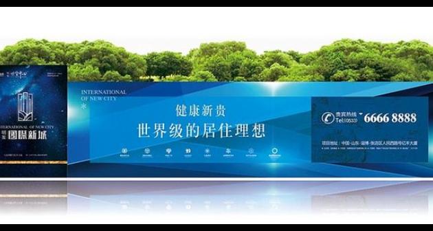 鹰潭玻璃雨棚厂家地址 铁艺围挡 南昌邱泽工程物资供应