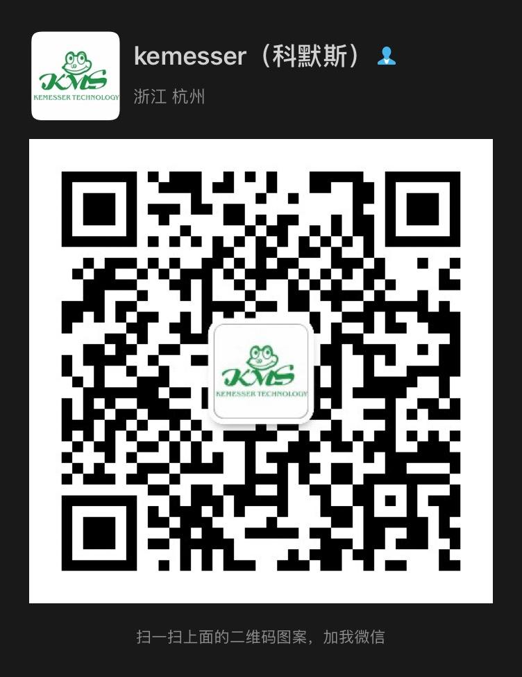 杭州科默斯科技有限公司