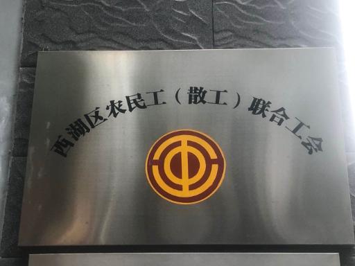 南昌��I��粘邪�公司 市政工程 江西先旺建筑��展��