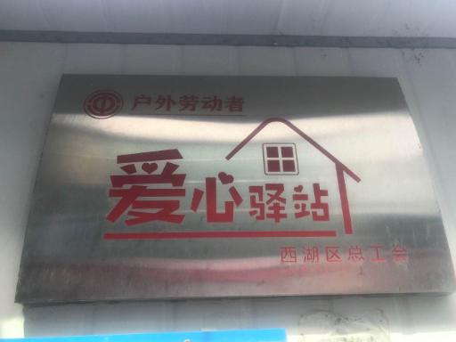 赣州承接拆建工程施工公司 道路养护「江西先旺建筑劳务供应」