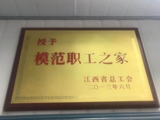 九江承接拆建工程承包公司 市政工程「江西先旺建筑劳务供应」