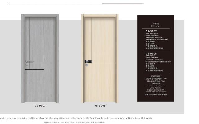 广州锌合金玻璃强化门价格 客户至上「迅诺门业供应」