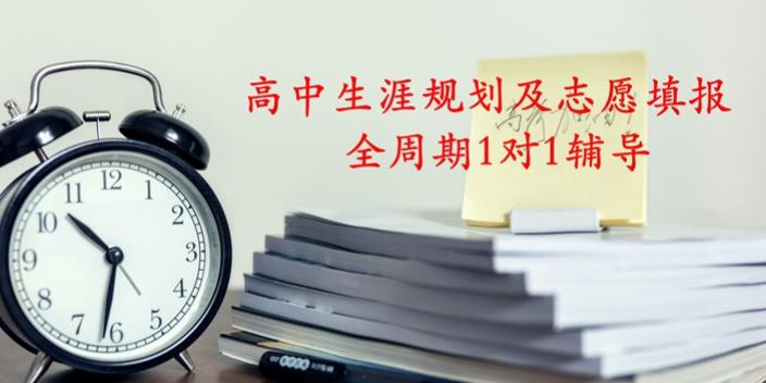 广州社会职业规划咨询哪家好 服务为先「南京昆辉企业管理供应」