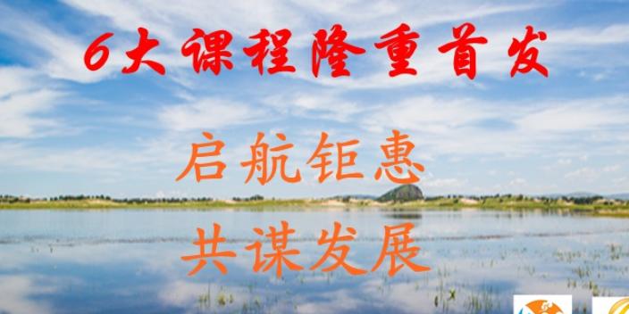 无锡发展职业规划咨询意义 服务为先「南京昆辉企业管理供应」