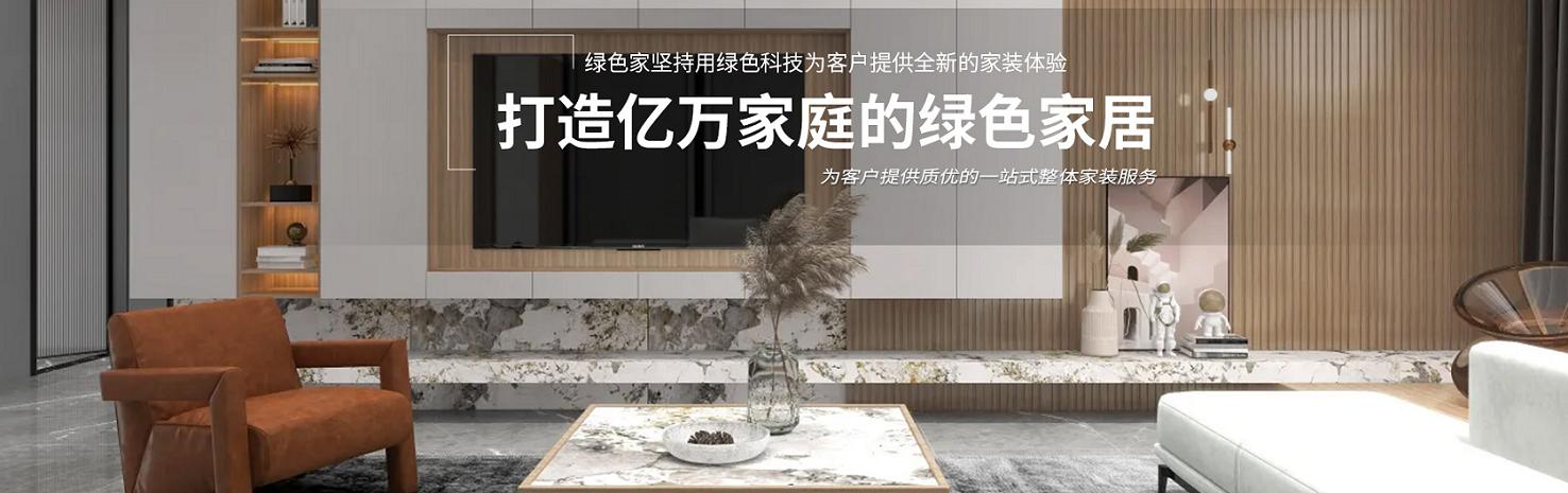 南通辰冠装饰工程ballbet贝博app下载ios公司介绍