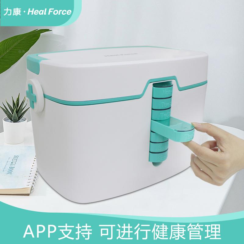 上海实添医疗器械有限公司
