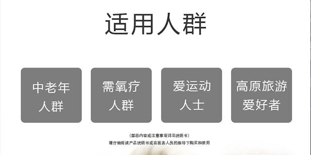 上海血氧仪参考价格「力新供」