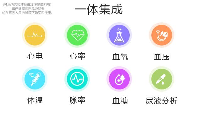 山东药店健康一体机询问报价「上海实添医疗器械供应」