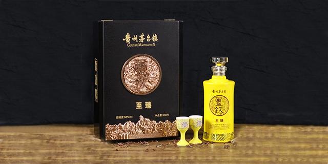 上海煌辉实业有限公司