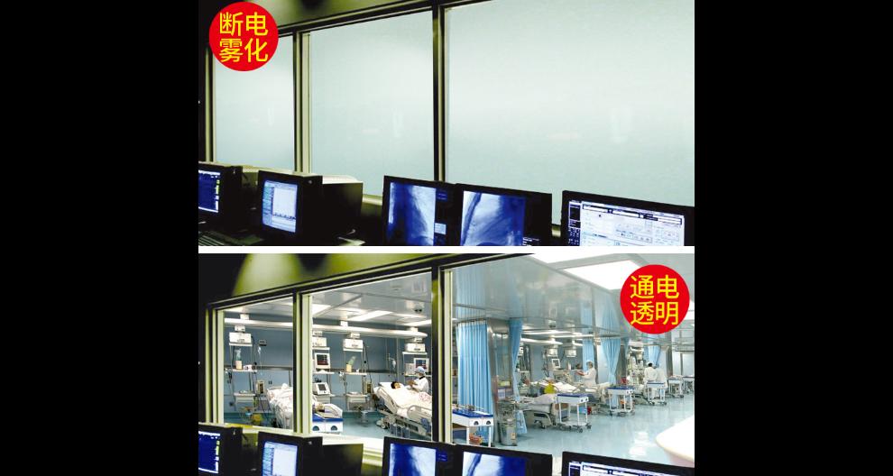 清远电控调光玻璃生产线