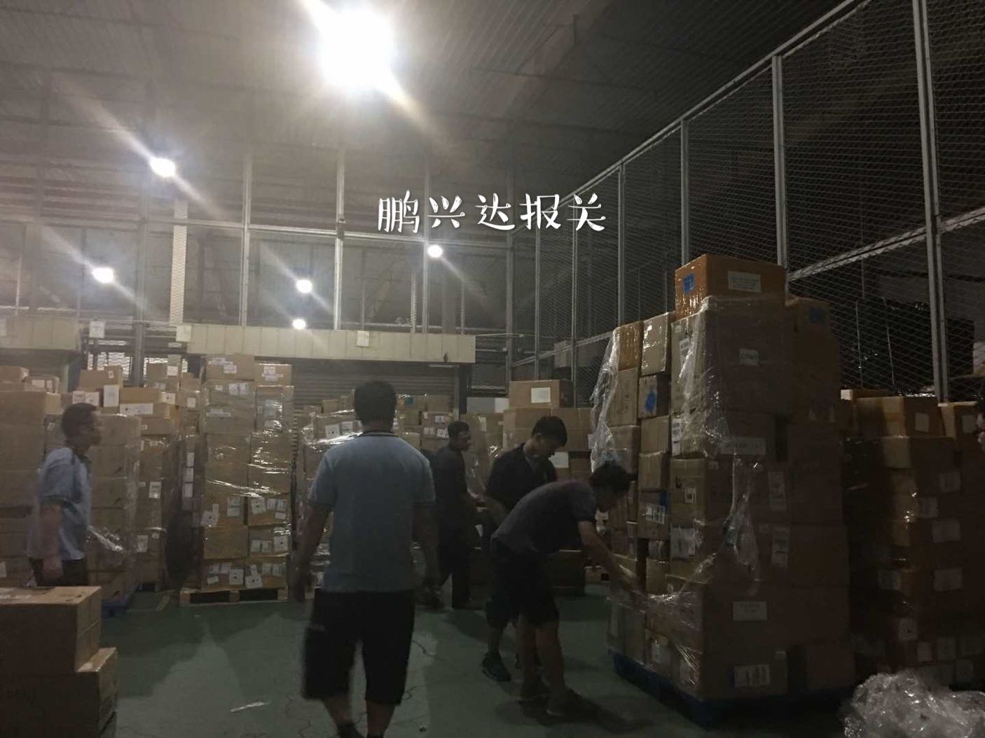 广州货物物流「鹏兴达物流报关供应」