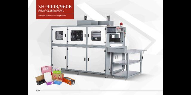 河南连体鞋盒机价格 平阳申华印刷机械供应