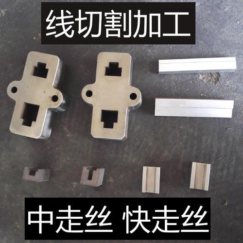 青海硅钢板线切割加工零件 西宁蓝天机械供应