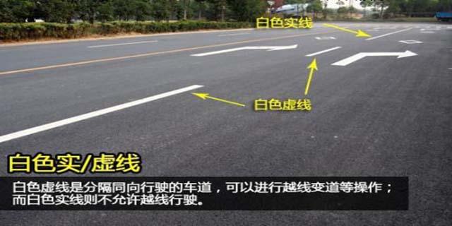质量好的路面标线安装多少钱 诚信为本 青海盛康建筑供应