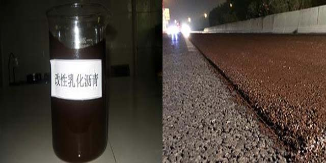 黄南州乳化沥青建筑公司 贴心服务 青海盛康建筑供应