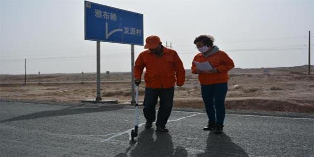 黄南州乳化沥青公司 青海盛康建筑供应
