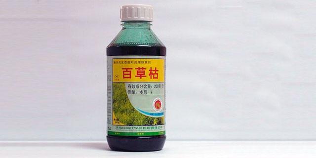 海晏縣有效果的農藥「西寧稼蔬農牧建設開發供應」