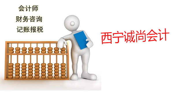 城东企业收款企业服务,企业服务