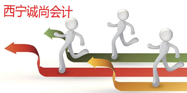 城东社保代理企业服务在哪儿办理,企业服务