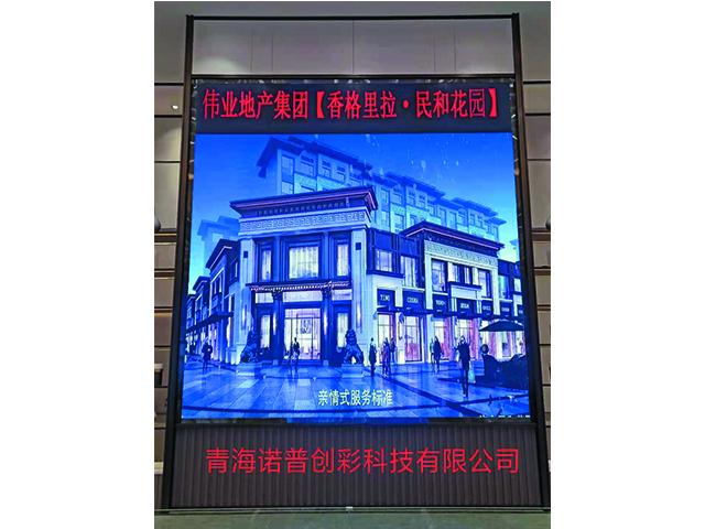 青海西宁专业LED舞台灯光设计安装方法