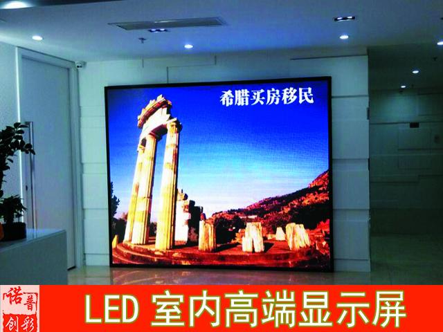 质量好的LED舞台灯光设计安排说明书