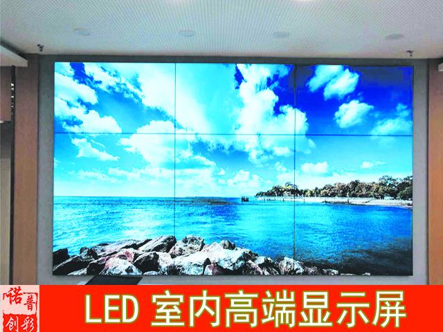 质量好的LED显示屏价格