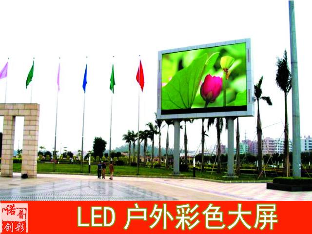 西宁LED城市楼宇亮化工程维护及售后服务