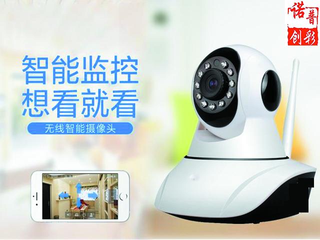通信設備多少錢「青海諾普創彩電子科技供應」