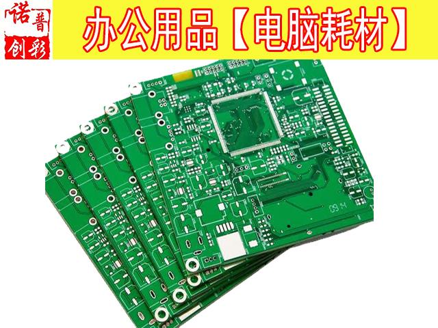 青海省服務好的電腦耗材廣告公司「青海諾普創彩電子科技供應」