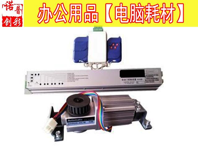 西宁市电脑耗材维修公司「青海诺普创彩电子科技供应」