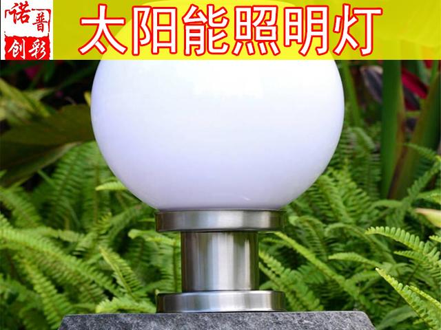 西宁本地家用太阳能照明灯「青海诺普创彩电子科技供应」