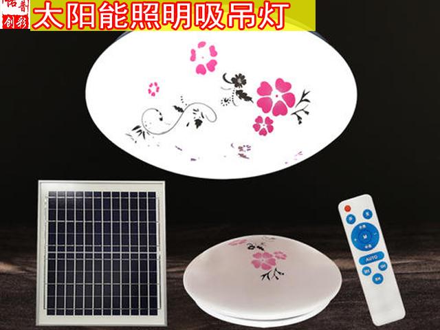 家用室內太陽能發電照明燈「青海諾普創彩電子科技供應」