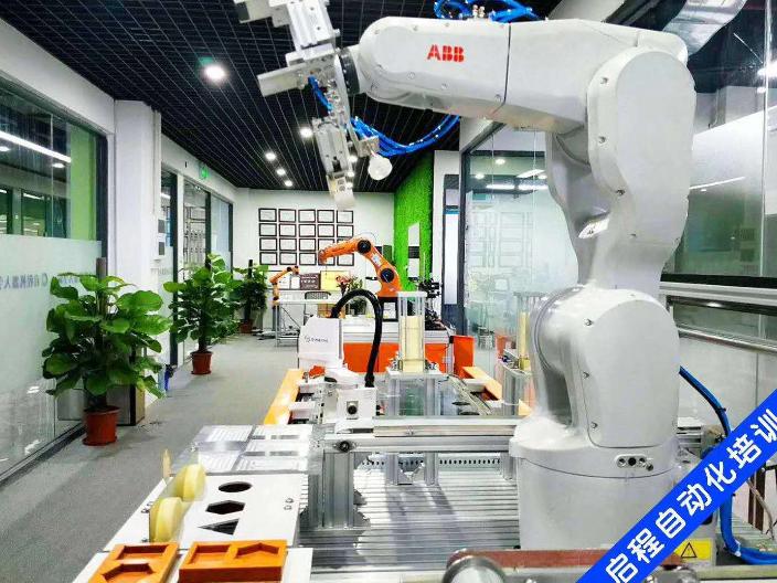 北京西门子电工plc培训