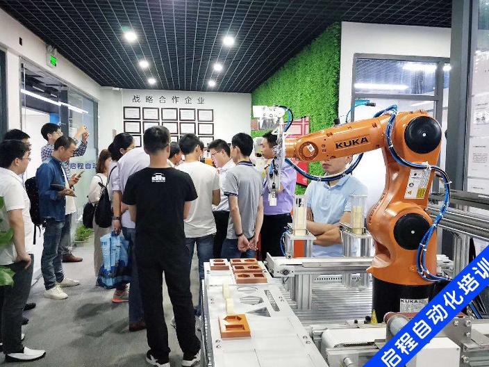 广东plc专业培训教学 来电咨询 启程自动化培训供应