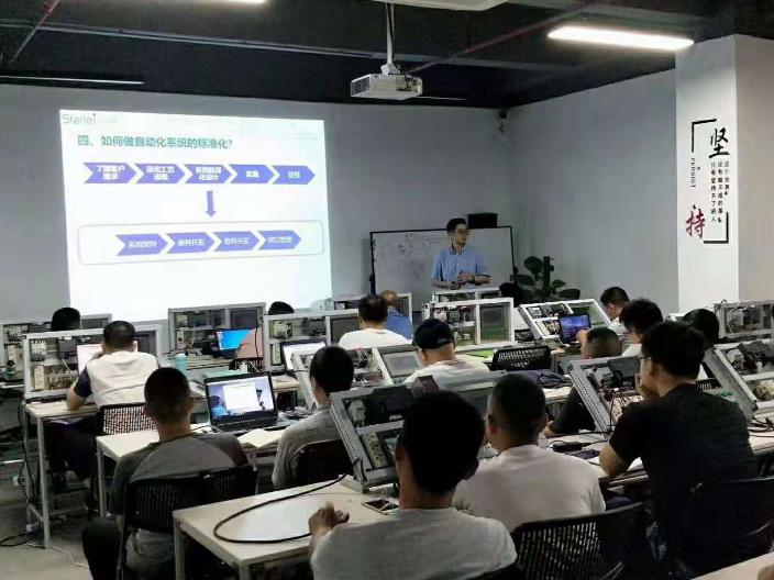 南京plc电工培训 欢迎咨询 启程自动化培训供应