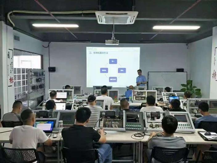 西门子S7-200SMARTplc工程师培训班 欢迎咨询 启程自动化培训供应