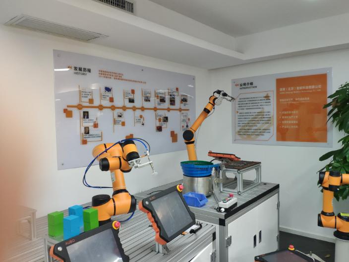 江西工业机器人职业培训