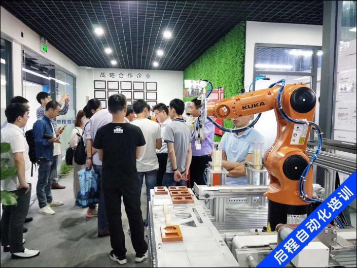 深圳库卡工业机器人职业培训 推荐咨询 启程自动化培训供应