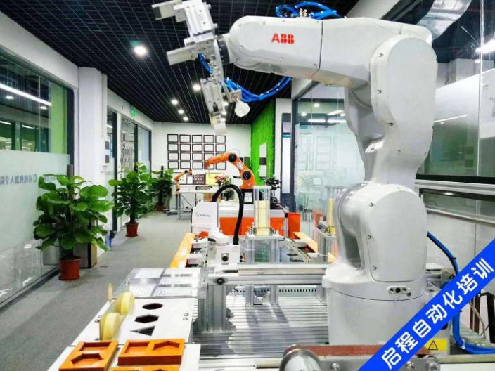 库卡机器人专业培训中心 推荐咨询 启程自动化培训供应